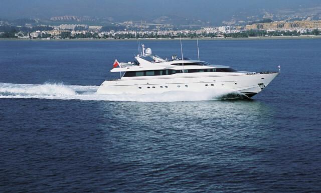 AQUARIUS S yacht for sale
